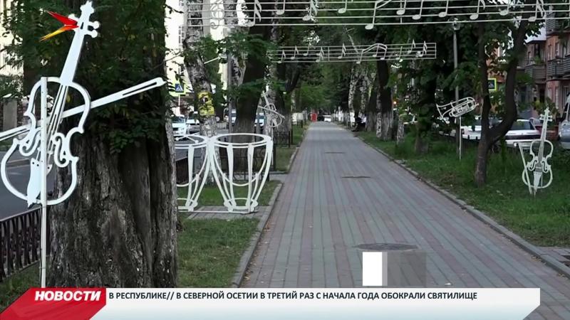 Владикавказ лидирует в национальном рейтинге городов России