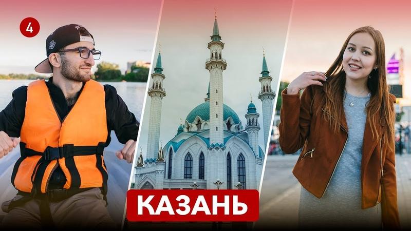 АрмянскийПонторез 4 Казань