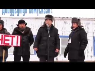 Митинг против метанолового завода в Мегино-Кангаласском улусе