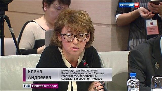 Вести-Москва • Опасны ли реагенты и почему в борьбе со льдом не всегда побеждает человек?