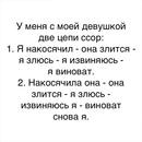 Юрий Чистяков фото #25