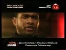 Сборник клипов 2 Муз-ТВ, 2008