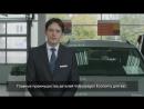 Оригинальные детали Volkswagen Economy