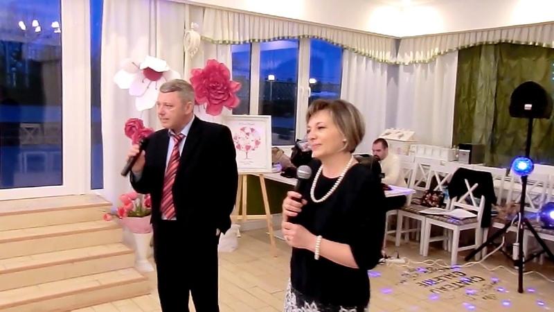 Дочурке - Владимир и Елена Калусенко. Дочурке ко Дню свадьбы.