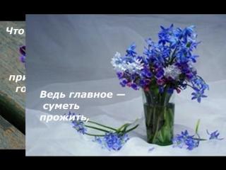Открытка_с_3d-galleru.ru[1].mp4