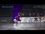 SOI Yokohama Evgenia Medvedeva 06/04/18