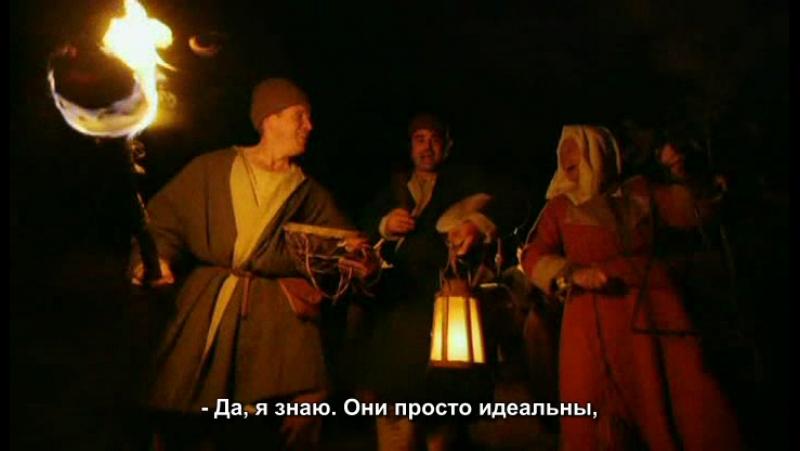 Ферма Тюдоров. Рождество