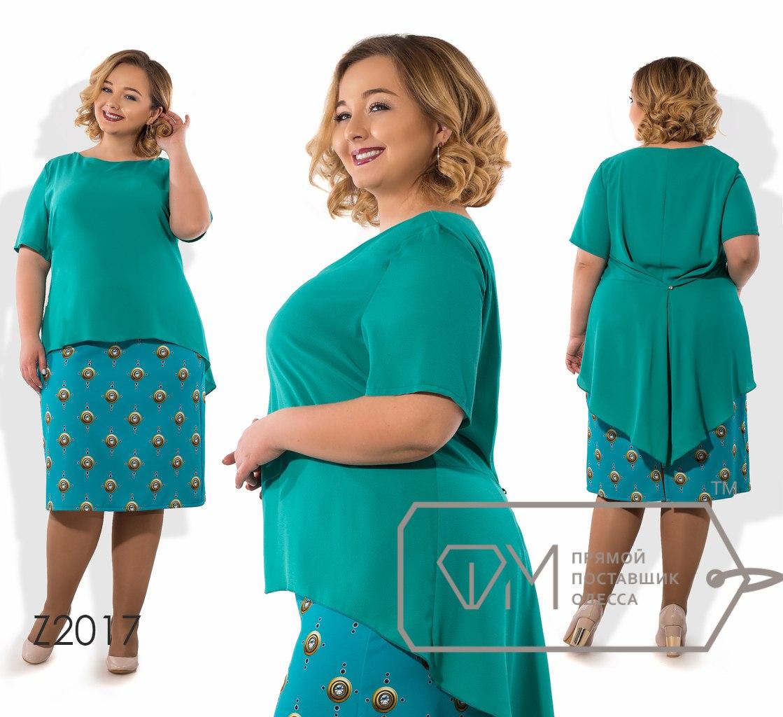 z0217 - платье, накидка обманка