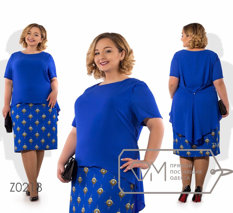z0218 - платье, накидка обманка