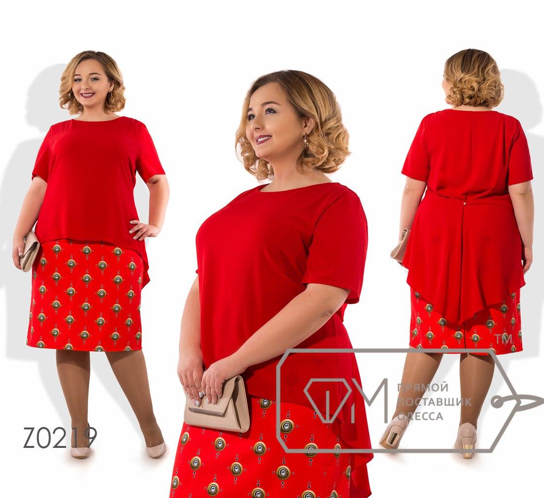z0219 - платье, накидка обманка