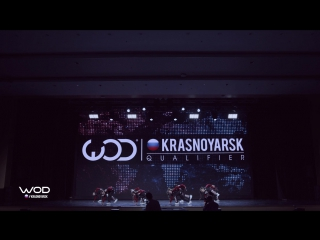 HARLEEN JOKERS MILKSHAKE CREW - YOUTH DIVISION - WODKRSK17