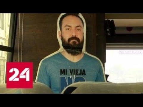 Приключения картонного Хавьера в России продолжаются Знаменитые мексиканские болельщики попали в …