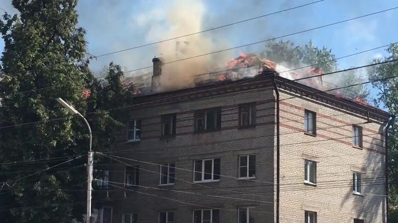 Пожар на улице Грибоедова в Рязани. Часть 2
