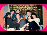 Александр Волокитин - БЛОНДИНКИ, БРЮНЕТКИ, ШАТЕНОЧКИ (Запись 25.01.2014)