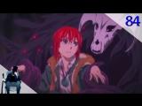 Аниме приколы под музыку  Аниме моменты под музыку  Anime Jokes № 84