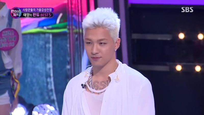 Fantastic Duo2 Ep23 Taeyang Big Bang and Incheons Sexy Abs Queen Ringa Ri