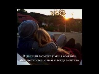 Благодаря прохождению курса Оксаны Ивановой, она встретила мужчину о котором мечтала.Он любит и обожает её и её сына!