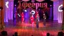 Концерт НАБТ Феерия Выпускной 2018 группа Хобби танец Аргентинское танго снимал Виталий Лейко