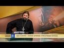 Протоиерей Андрей Ткачев Иди и смотри Полное затмение 1995 Агнешки Холланд