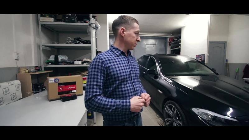 BMW 5er F10, трейлер