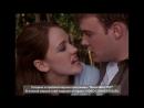 Отрывок из фильма Жестокие игры 2 фрагмент заигрывает целуются пошлое возбуждает