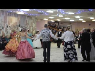 Кэрол карачарово бал ноябрь 2017