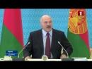 Лукашенко рвёт и мечет