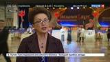 Новости на Россия 24 Москва увидела танцевальное шоу