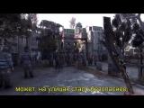 """Игра """"Dying Light 2"""" - Русский геймплейный трейлер (E3 2018, Субтитры)"""