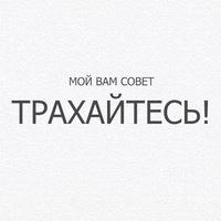 Анкета Alan Alanov