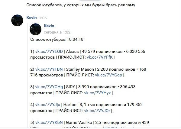 6434109986e Evolve Role Play сообщает об обновлении сайта. С 18 00 по 20 00 некоторые  части сайта будут недоступны. Производится обновление