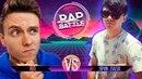 Рэп Баттл - Ярик Лапа vs Ял