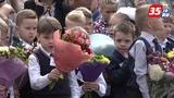 В День знаний в Вологде открылась крупнейшая в области цифровая школа на 1500 учеников