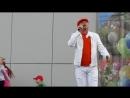 Олег Ершов Падаю в небо Праздничный концерт в честь Дня России г Неман 2018г