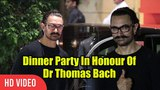 Aamir Khan At Ambani Dinner Party In Honour Of Dr Thomas Bach