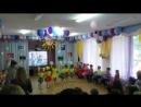 танец минипутов