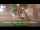 В центре Южно-Сахалинска группа голых жителей делала гимнастику на улице