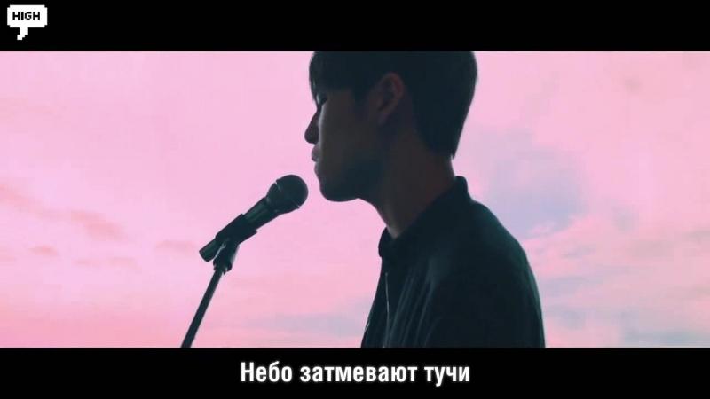 (рус.саб) DAY6「Stop The Rain」