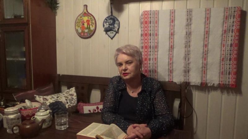 О.С. Соина читает библейские стихи А.А. Ахматовой