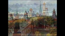 Кремль Александровский сад