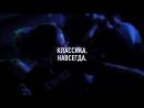 «Классика. Навсегда» 7 апреля в Казани