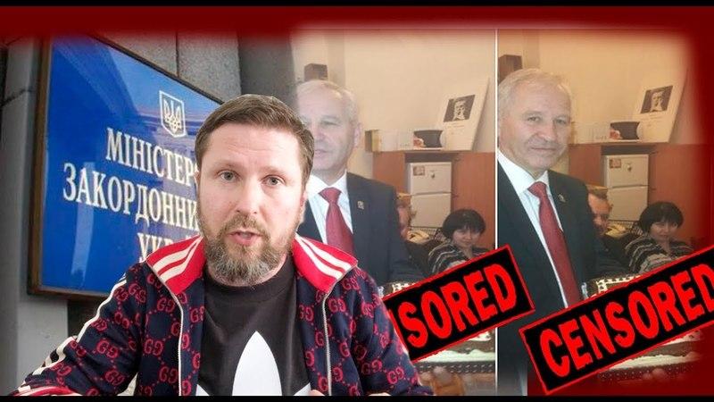 Большой секрет украинского МИДа deutsche Untertiteln, Еng, Hebrew Subtitles