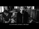 Yvonne Catterfeld - Lieber So (Russian Subtitles)