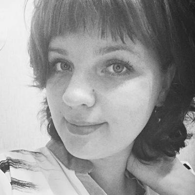 Татьяна Одинцова