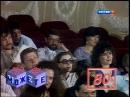 ХХ век Знаки времени Это Вы Можете Аукцион 1989 год