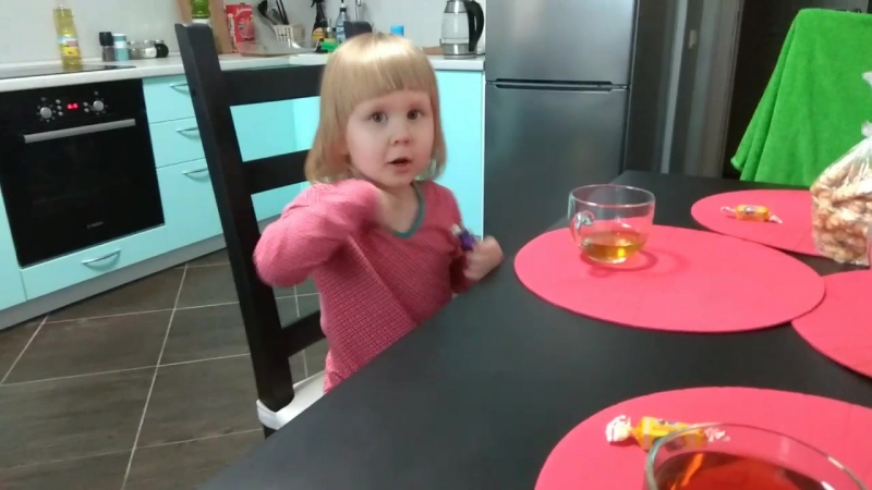 Лиза и конфеты