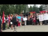 Мое выступление на митинге против повышения пенсионного возраста в России.