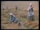 Хлеб - имя существительное (1988) 3 серия