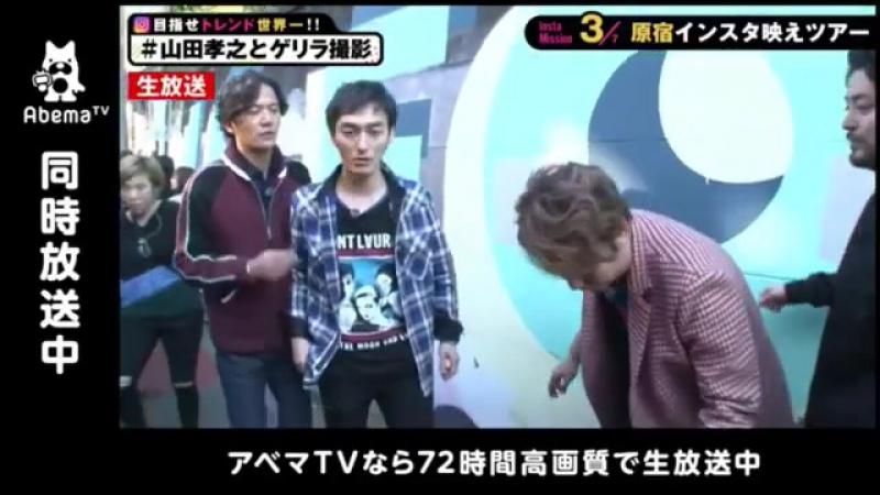 Ямада на 72-часовом ТВ 8 72時間ホンネテレビ
