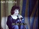 Фанни Ардан Fanny Ardant - в кинотеатре